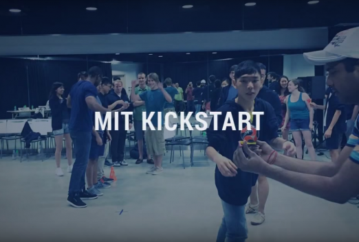 MIT Kickstart 2016